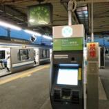 『【6路線総まとめ】朝ラッシュ時グリーン車がどの駅で満席になるか?』の画像