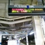 『内房線特急「新宿さざなみ4号」の実態は?自由席乗車体験報告』の画像