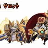 『【ジャマモン】主人公3人の覚醒ビジュアル大公開!』の画像