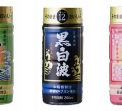 【新商品】「さつま白波ブランド」から低アルコールのペット発売