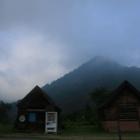 『日本百名山 雨飾山へ☆その2 雨飾山へ♪』の画像