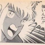 『【本番に弱い】クラン対戦に勝つ鉄則!【よっしー】』の画像