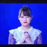 『[イコラブ] 髙松瞳~メンバーリレーブログ~『冬ツアーを終えて』』の画像