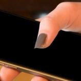 『iPhoneで画面が一瞬フリーズした時の怖さについて語る』の画像