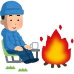 【悲報】貸し切りキャンプ場に来た男、いつまでも火が消えなかった結果・・・