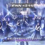 『華麗すぎる!!FNS歌謡祭 乃木坂46『夜明けまで強がらなくてもいい』キャプチャまとめ!!!』の画像