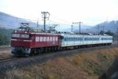 『2015/12/15~16運転 新潟115系N33編成3両入場配給』の画像