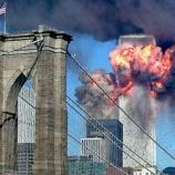 『「9.11」から20年です』の画像