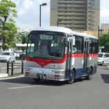 『南国交通 日野リエッセ PB-RX6JFAA/JBUS』の画像