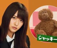 【欅坂46】土生ちゃんってアニメ演技みたいなしゃべり方上手いよな