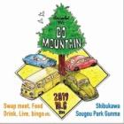 『Go mountain vol4』の画像
