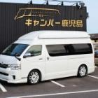 『必見!!!!世界初の移動式視聴室車完成!!!!!!!!!』の画像