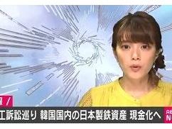 【速報】 韓国、日本資産現金化へ!!!!