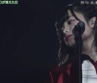 【欅坂46】初ワンマン完全版のてちのパルコめっちゃ音質よくなってるな…!