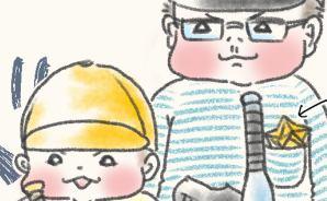tomekkoの宝箱-3兄弟と好きなもの-