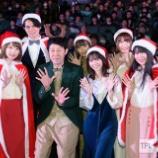 『【元乃木坂46】可愛すぎるwww 西野七瀬、サンタ姿でイベントに登場!!!!!!』の画像