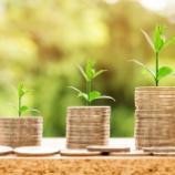 『【不労所得】投資初心者でもできる投資!米国株式  配当金を受取りました』の画像