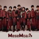 圧巻の5分間に考察が止まらない MeseMoa. 待望の6thシングル「真逆の糸」ニューリリース