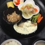 『太田下町昼食(鰆のタルタルソース焼き)』の画像