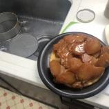 『タルト・タタンがリンゴのコンポートになった話』の画像