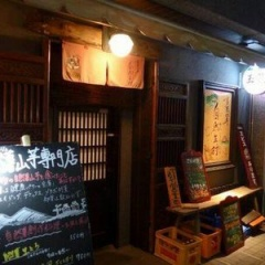 MINXaoyama 食べログ担当 阿部です。