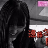 """『遠藤いきなりの脱落で""""宿""""だけが残るwww【乃木坂46】』の画像"""