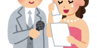 離婚係争中の夫より、あげたはずのない結婚式の思い出を綴った手紙が届いたwww