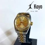 『ロレックスのお修理は、時計のkoyoへ!』の画像