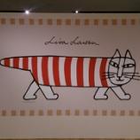 『「北欧の人気作家 リサ・ラーソン展」@阪急うめだギャラリー』の画像