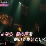 『【乃木坂46】齋藤飛鳥、Mステでザンビ挿入歌の楓が流れたら爆笑しててワロタwwwwww』の画像