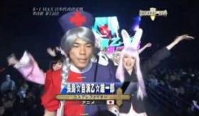 【K-1】    長島☆自演乙☆雄一郎 コスプレ入場シーン 海外の反応