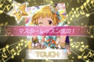 【ミリシタ】歌織、真、桃子、真美、のり子のSSRにマスターランク5が追加!!!!!