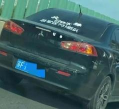 【中国】日本車に日本軍のステッカーを貼っていた男が逮捕されるw 中国の反応。