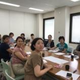 『7月  情報委員会』の画像