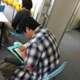 『【早稲田2】梅ジュースを作ろう!』の画像