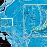 『世界最深部の汚染』の画像