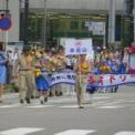 2014年横浜開港記念みなと祭国際仮装行列第62回ザよこはまパレード その89(孝道山)