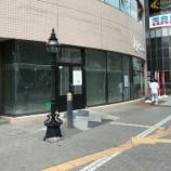 『やっぱり寂しい。閉店から約10日後の新浜松駅前のスタバこと「スターバックスコーヒー浜松イズム店」の様子 - 中区鍛治町』の画像
