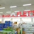 美浜区新港『ミスターマックス 千葉美浜店(MrMAX)』内に『FLET'S(フレッツ)』なる100円ショップがオープンするらしい。