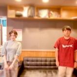 『【乃木坂46】中田花奈、卒業発表直後に一生懸命エゴサされてしまうwwwwww』の画像