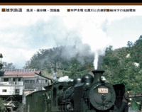 『Rail No.113 1月21日(火)発売』の画像