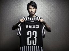 【動画】PAOK香川真司、途中出場でリーグ初出場を果たす!