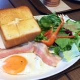 『ドッグランもあり!新東名のNEOPASA浜松(上り)にある上島珈琲店さんのモーニングを食べてきた! - 浜北区大平』の画像