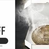 『「ビットコインピザ」の日に、SimpleFXで50%のキャッシュバックをもらって稼ごう!』の画像