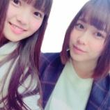 『【欅坂46】上村莉菜を『飛行機』で元気づける渡邉理佐・・・』の画像