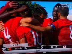 <トゥーロン国際>【 U23日本代表×U20ポルトガル 】ポルトガルが先制!オルタ!0-1!【ゴール動画】