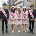 2011湘南江の島海の女王・海の王子in第38回藤沢市民まつり その4