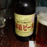 『東京プチ旅行'2013③東京で迎えるMy Birtday🎂~日本橋1-1-1にあるレストラン【イチノイチノイチ】』の画像