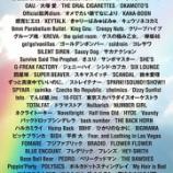 """『開催中止となった『ROCK IN JAPAN FESTIVAL 2020』欅坂46がエントリーされていた・・・""""幻の出演者リスト""""がこちら・・・』の画像"""