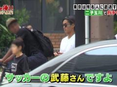 【 動画 】あの「ガキ使」にマインツ武藤が登場!?www